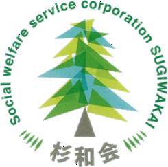 杉和会ロゴ