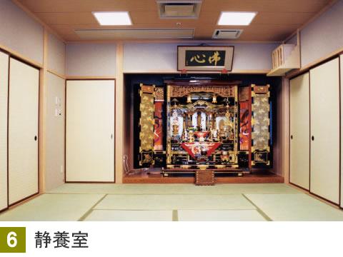 入居者・利用者さんのご先祖様にお参りできる祈りの場です。