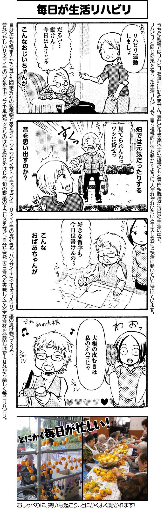 manga21