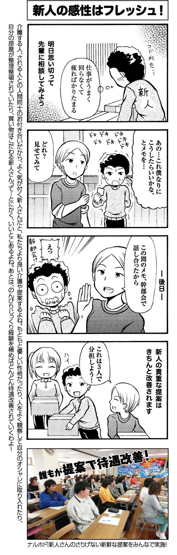 manga22