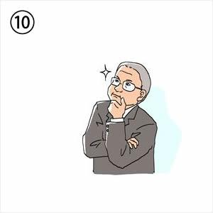 ne-tt-img010