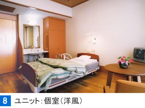 プライバシー尊重の個室は。洋風で快適に暮らせます。