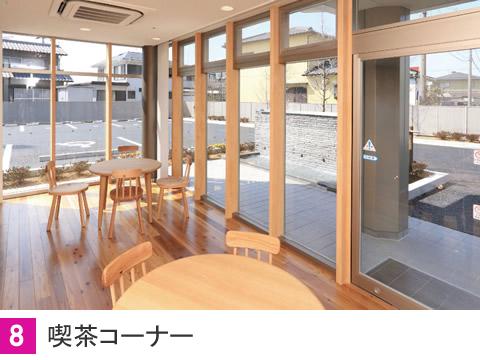 明るい採光の喫茶「邑(ゆう)」は、訪れた人を木のぬくもりであたたかく迎え入れてくれます。